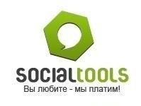 Биржа Социальных Сетей SocialTools