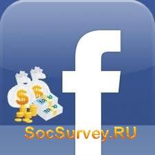 Как заработать деньги на Facebook? (Часть 1) или что нужно сделать для того чтобы зарабатывать в интернете на Facebook?