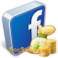 Как заработать деньги на Facebook? (Часть 2)