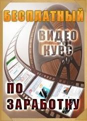 Партнерша А. Слободенюка